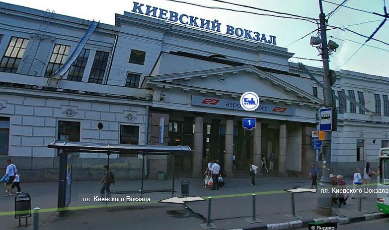 Парковка у Киевского вокзала.